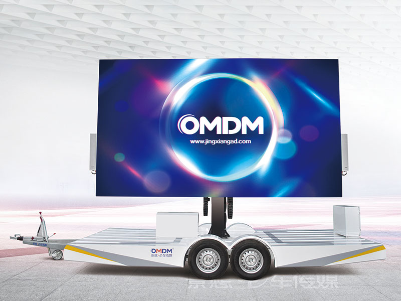 Outdoor Advertising Mobile Led Trailer EF12
