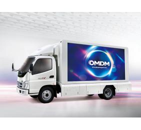 Pioneering Mobile Led Truck