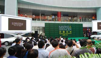 JCT was in the Opening Ceremony of the MARKS&SPENCER in 2012