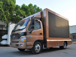 Small Space With Big Show-Build Especial Mobile Exhibition Vehicle