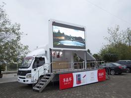 "Jct Build""Caojinghua""Mobile Advertising Shops"