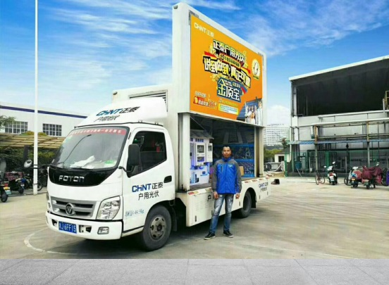 JCT customization LED Truck HELP ZHENGTAI company improve the electricity business