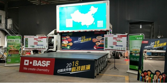 JCT HELP BASF FOR CARRYING OUT 2018 TECHNOLOGY ROAD SHOW