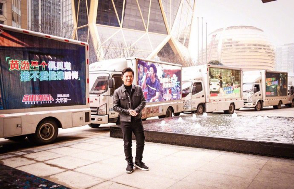 LED mobile truck promotional film, celebrating the Chinese New Year